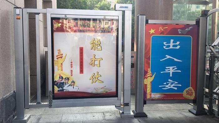十堰军分区-自动人行通道门.jpg